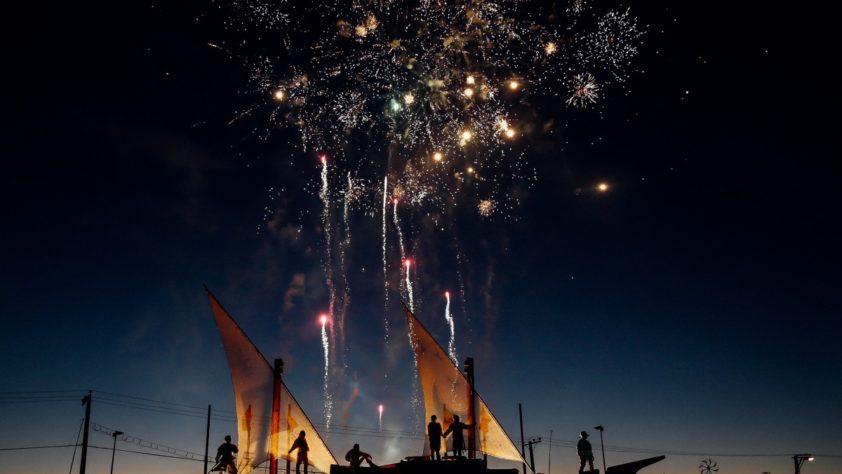 7. Senftenberger Hafenfest 2019