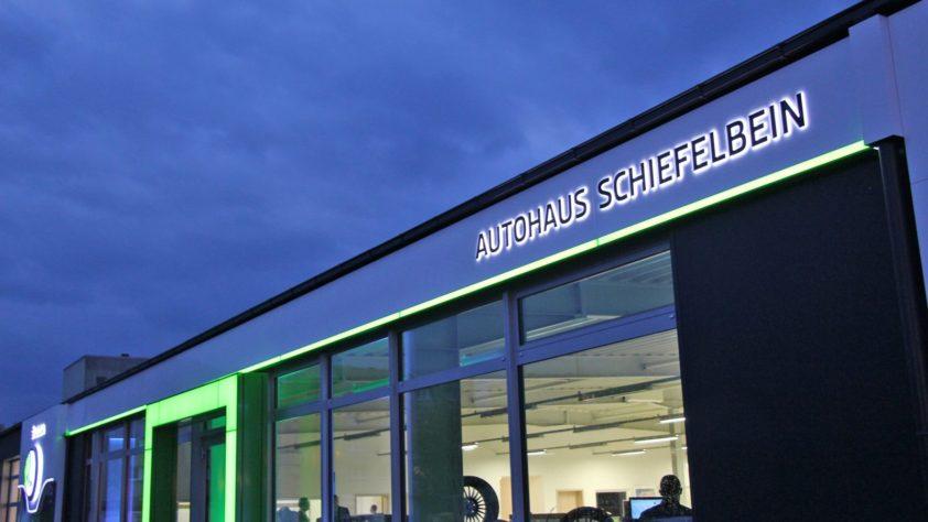Autohaus Schiefelbein GmbH (SKODA Vertragshändler Senftenberg)